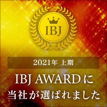 IBJ-award