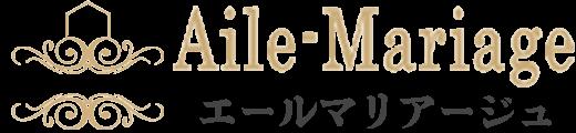 【お知らせ】新規会員様募集の再開について | 横浜の結婚相談所エールマリアージュ
